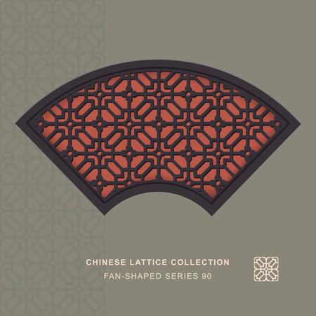 Chinese window tracery fan shaped frame 90 cross flower Stock Illustratie