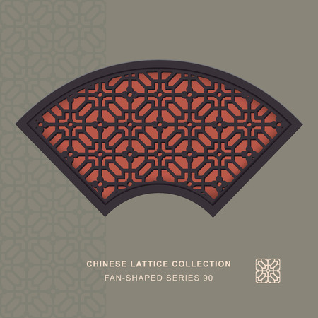 Chinese window tracery fan shaped frame 90 cross flower Çizim