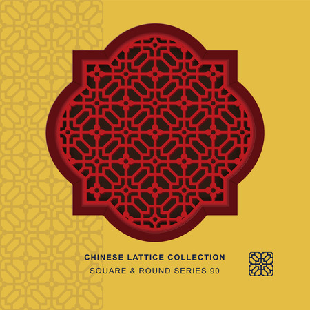 Chinese window tracery square round frame 90 cross flower