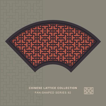 fan shaped: Chinese window tracery fan shaped frame 92 geometry line