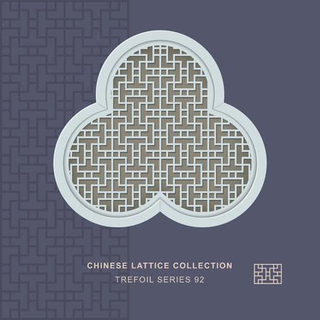 92: Chinese window tracery trefoil frame 92 geometry line Illustration