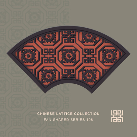 double cross: Chinese window tracery fan shaped frame 108 octagon flower