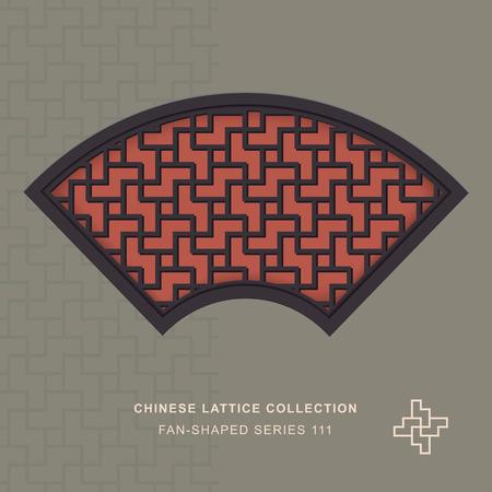 fan shaped: Chinese window tracery fan shaped frame 111 geometry cross spiral Illustration