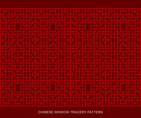 lattice window: Seamless Chinese style window tracery lattice pattern. Illustration