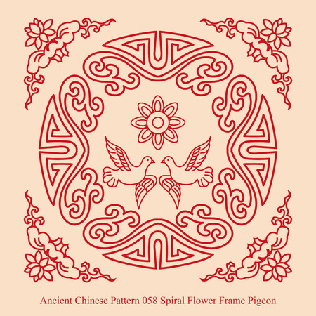 Ancient Chinese Pattern of Spiral Flower Frame Pigeon Illustration