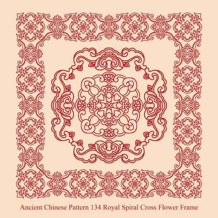 flower decoration: Ancient Chinese Pattern of Royal Spiral Cross Flower Frame Illustration