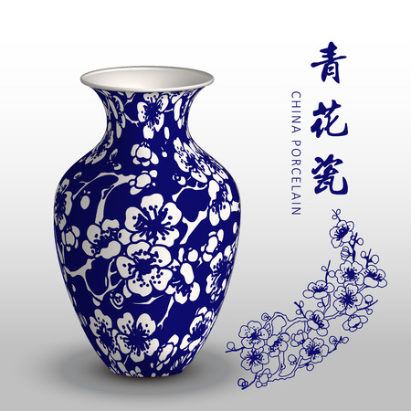 Navy blue China porcelain vase plum blossom flower