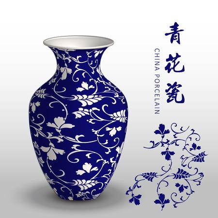 Azul marino china porcelana vaso curva espiral cruz flor Ilustración de vector