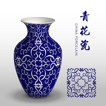 Navy blue China porcelain vase curve spiral cross frame
