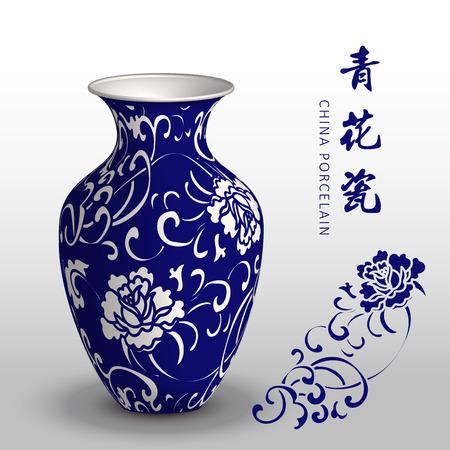 Navy blue China porcelain vase garden spiral flower