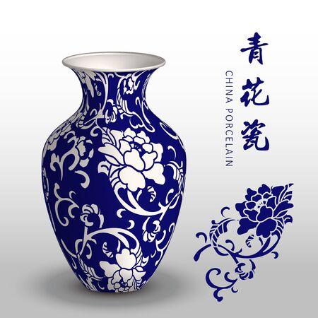 Navy blue China porcelain vase spiral botanic flower leaf