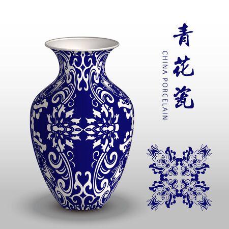 Navy blue China porcelain vase botanic spiral cross flower