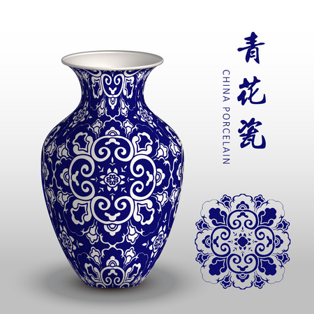 Navy blue China porcelain vase round curve cross flower Illustration