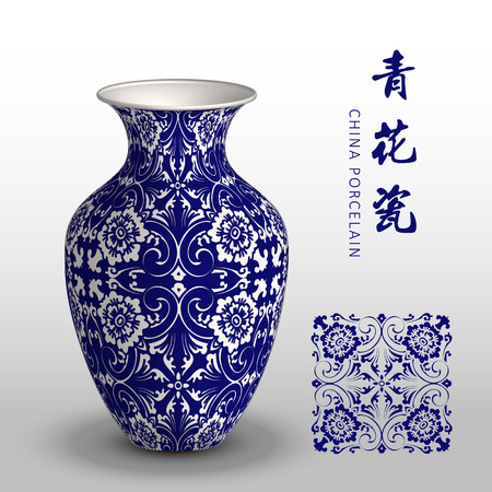 Navy blue China porcelain vase spiral cross leaf flower Illustration