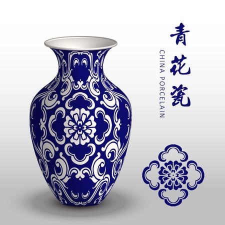 Navy blue China porcelain vase curve round spiral flower
