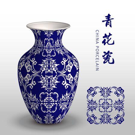 Navy blue China porcelain vase curve spiral chain flower Illustration