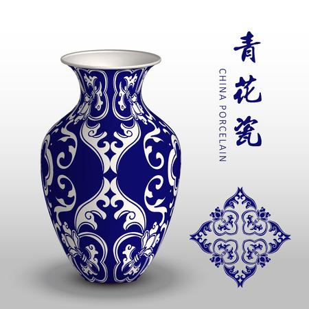 Navy blue China porcelain vase spiral curve leaf flower Illustration