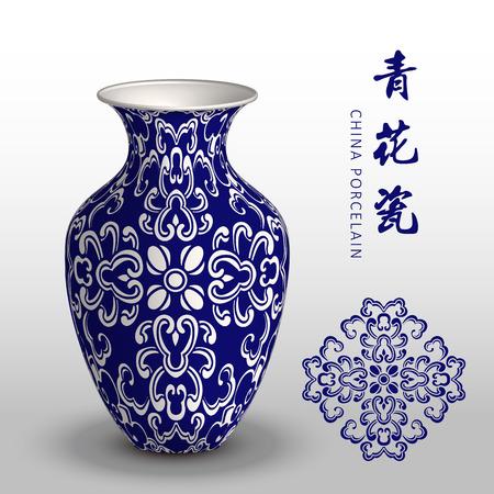Navy blue China porcelain vase curve spiral round cross flower