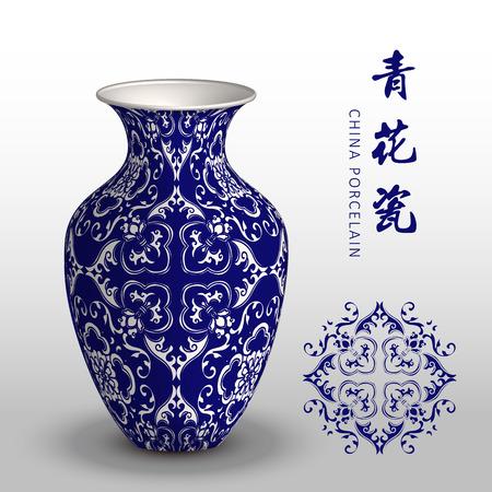 Navy blue China porcelain vase spiral leaf flower Illustration