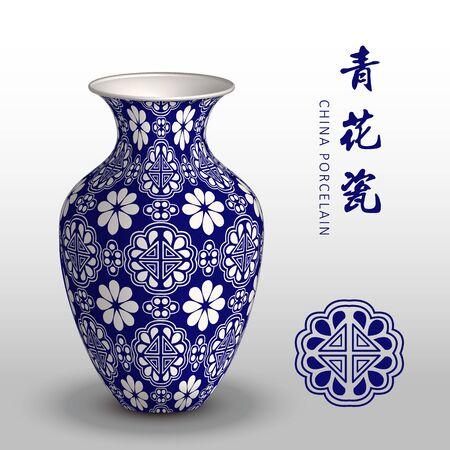 Navy blue China porcelain vase triangle geometry flower