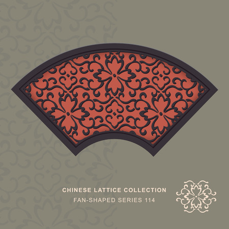 lattice window: Chinese window tracery fan shaped frame spiral curve flower Illustration