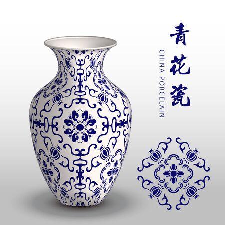 Navy blue China porcelain vase round spiral frame flower 向量圖像