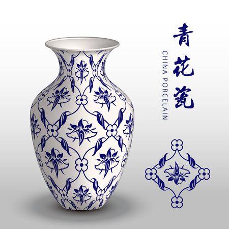 Navy blue China porcelain vase curve cross leaf vine flower 向量圖像