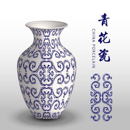 antique vase: Navy blue China porcelain vase spiral round curve frame
