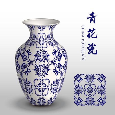 antique vase: Navy blue China porcelain vase curve spiral chain flower Illustration