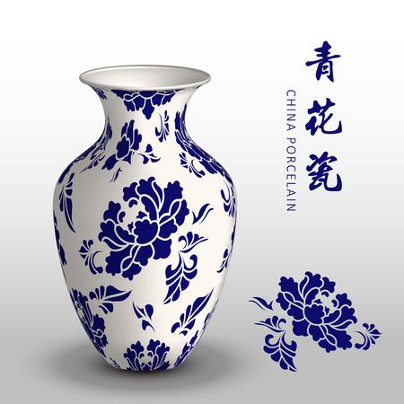 Vase en porcelaine de Chine bleu marine botanique jardin fleur fleur