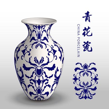 antique vase: Navy blue China porcelain vase spiral curve garden leaf flower Illustration