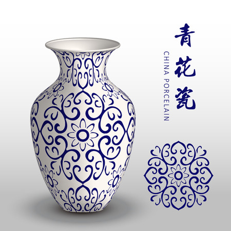Navy blue China porcelain vase curve cross spiral frame flower Illustration