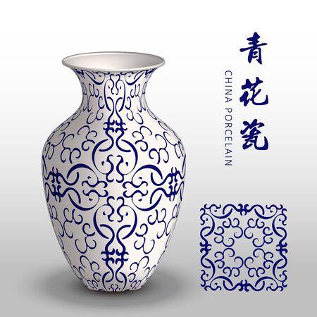 antique vase: Navy blue China porcelain vase curve spiral cross frame