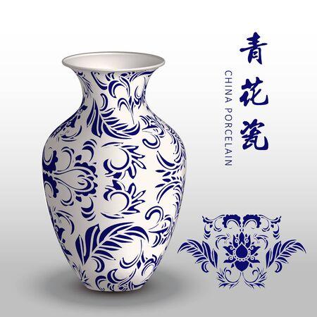 antique vase: Navy blue China porcelain vase botanic garden flower vine leaf Illustration