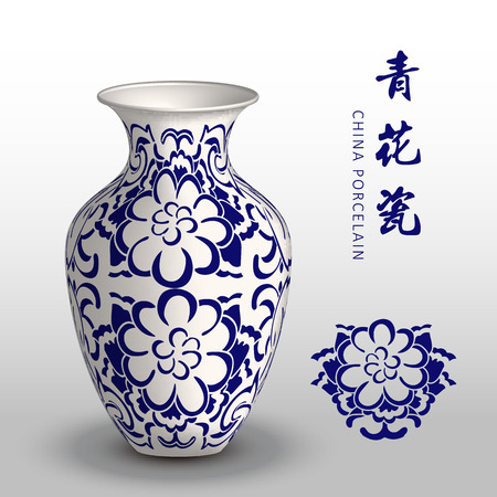 Navy blue China porcelain vase spiral curve cross round flower Illustration