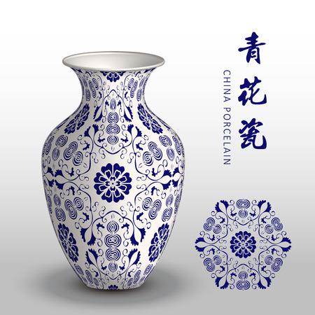 antique vase: Navy blue China porcelain vase spiral cross gourd vine flower Illustration