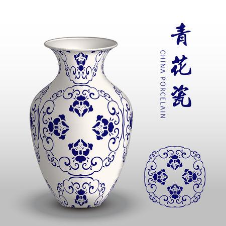 Navy blue China porcelain vase spiral cross chain flower
