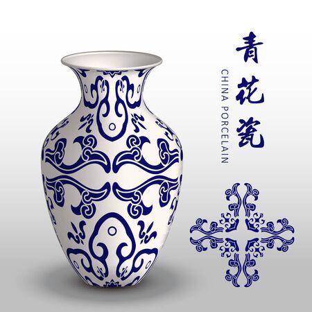 Navy blue China porcelain vase curve spiral cross kaleidoscope