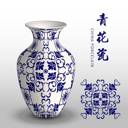 antique vase: Navy blue China porcelain vase spiral curve square cross flower