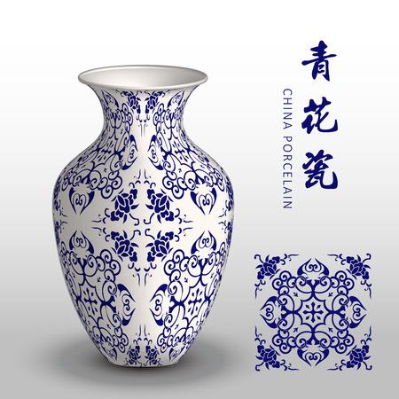 Navy blue China porcelain vase spiral cross frame flower