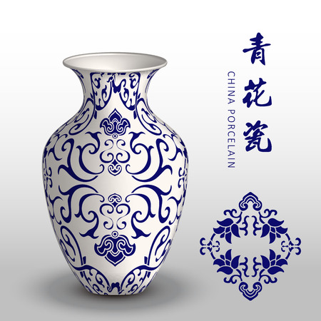 Navy blue China porcelain vase cross spiral vine flower Illustration