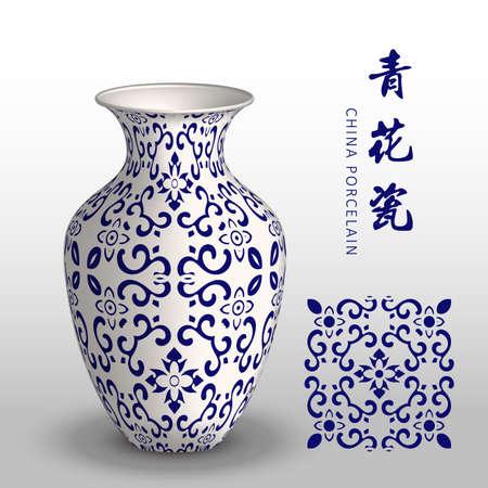 antique vase: Navy blue China porcelain vase spiral cross curve flower Illustration