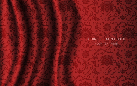 Traditional Red Chinese Silk Satin Fabric Cloth Background spiral cross leaf vine flower
