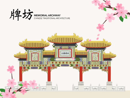 Vector Chinese Traditional Template Series Architecture Building memorial archway gateway