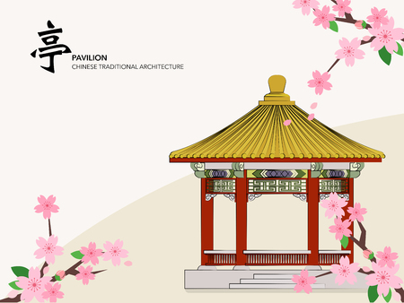 Vector Chinese Traditional Template Series Architecture Building pavilion sakura cherry blossom Illustration