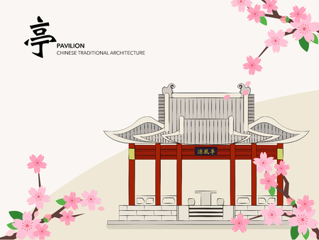 Vector Chinese Traditional Template Series Architecture Building stone pavilion pink cherry blossom