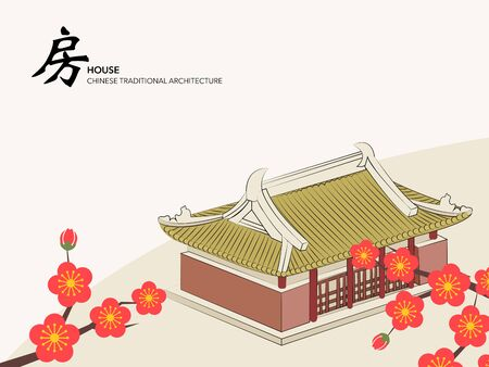 Vector Chinese Traditional Template Series Architecture Building House