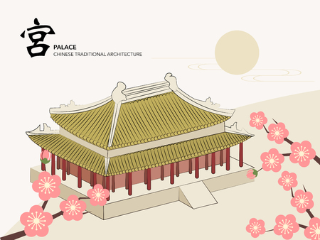 Vector Chinese Traditional Template Series Architecture Building palace