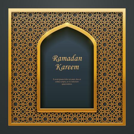 ラマダンカリームイスラムデザインモスクのドアウィンドウトレース、東洋のグリーティングカードウェブバナーデザインに最適です。