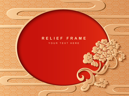 Oriental relief sculpture decoration frame spiral curve botanic garden peony flower and curve cloud abstract. Asian style ideal for greeting card or festival promotion template design